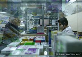 В районе Бирюлево Западное находятся две аптеки, где граждане льготных категорий могут получить лекарства