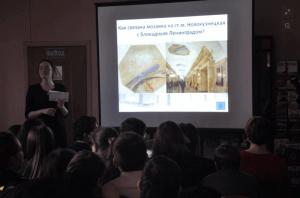 Историческую лекцию и викторину провели для школьников района Бирюлево Западное