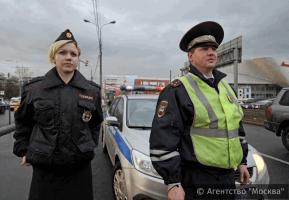 Всех инспекторов Московской административной дорожной инспекции до конца года обучат, как избежать конфликтов с водителями