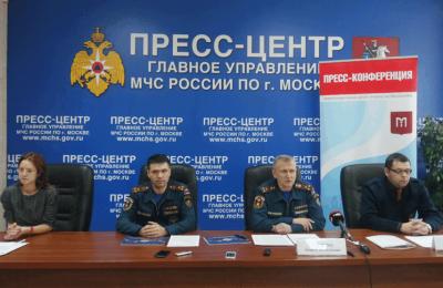 Количество чрезвычайных ситуаций в Москве снизилось более чем в два раза