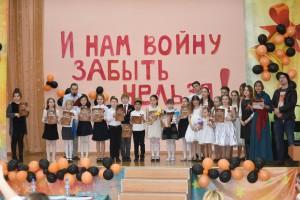 В районе Бирюлево Западное пройдет конкурс военно-патриотической песни