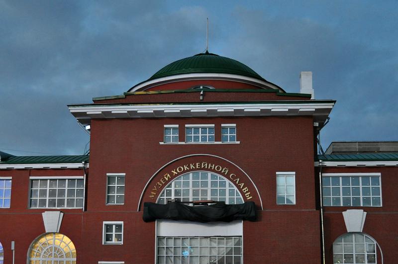 Сдекабря музей хоккея откроется для всех желающих