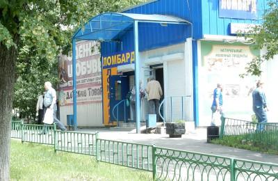 Киоски, торгующие овощами, фруктами и другими товарами первой необходимости пользуются большим спросом среди жителей района Бирюлево Западное