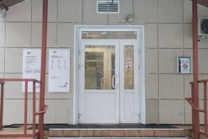 """Центр """"Мои документы"""" в районе Царицыно"""