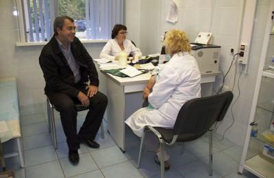 Прием у врача терапевта