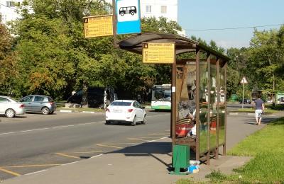 Терминал по продаже проездных билетов установили на территории района Бирюлево Западное
