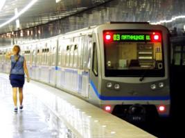 Еще четыре новые станции появятся на красной ветке столичной подземки