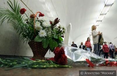 В Москве отметят День солидарности в борьбе с терроризмом