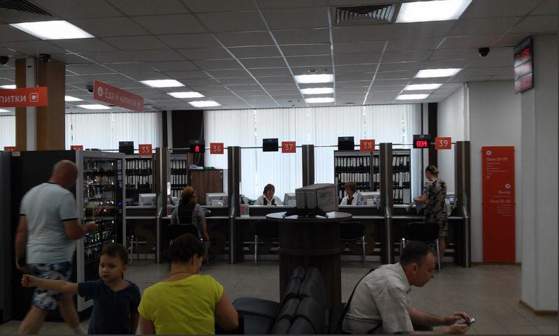 Центр госуслуг Бибирева обновил график загруженности