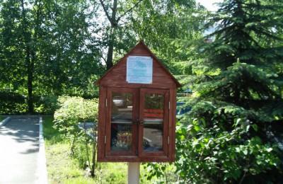 Уличные библиотеки района Бирюлево Западное будут работать осенью