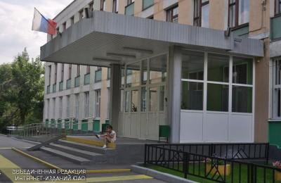 Школа №2001