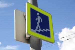 15 переходов для пешеходов построят в Москве в этом году