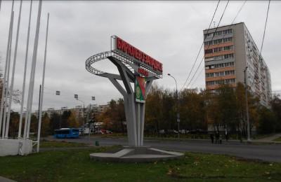 В аппарате Совета депутатов напомнили жителям района Бирюлево Западное о своевременной уплате налога
