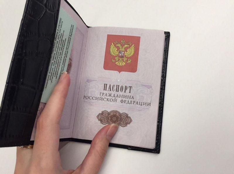 Сервис «Мосробот» осенью начнет предупреждать жителей столицы обистечении срока действия паспорта