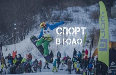 спорт 1410
