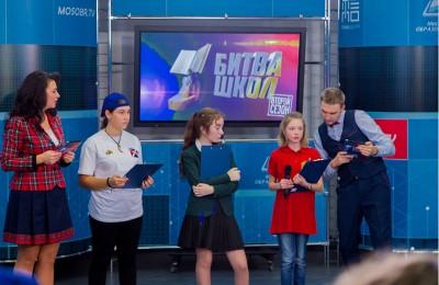 Команда школы №2001 вышла в финал познавательного шоу на Московском образовательном интернет-канале