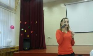 Татьяна Худова на конференции