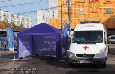 Мобильный прививочный пункт в ЮАО