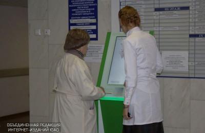 Власти завезли недостающие лекарства
