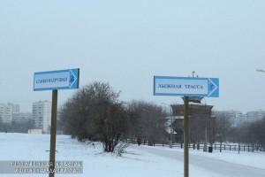 Парк Коломенское