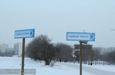 Спортивные трассы в Бирюлеве Западном