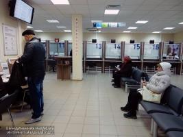 8 марта станет нерабочим днем в районном центре госуслуг