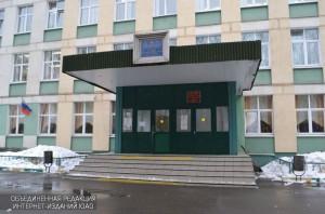 Школа №667