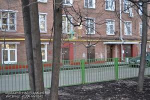 Программа реновации жилья в ЮАО