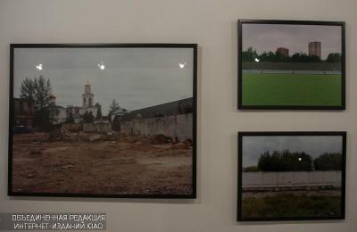 В районе Бирюлево Западное завершился прием работ на конкурс «Фото-осень»