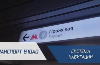 транспорт 712