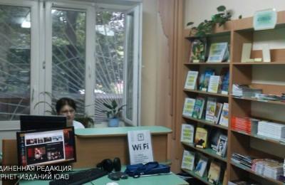 Прием подарков для одиноких пенсионеров проводится в одной из библиотек района по субботам