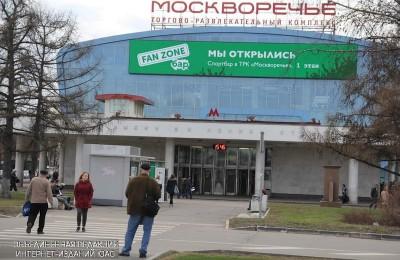 """Торговый центр """"Москворечье"""""""