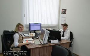 Департамент общих госуслуг района Бирюлево Западное