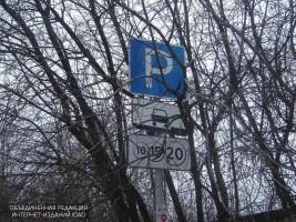 Дорожные знаки в ЮАО