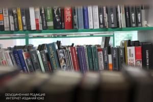 Библиотека №160 в Бирюлеве Западном