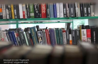 Библиотека №160