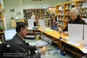 Библиотека в Южном округе Москвы
