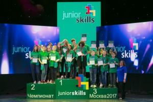 Команда школы №2001 заняла третье место на региональном этапе JuniorSkills Russia