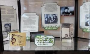 Выставка Фатьяновская эстрада открылась в библиотеке №160