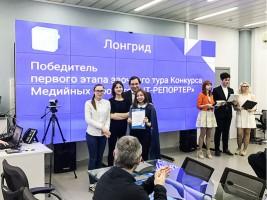 Команда школы №2001 победила в первом этапе конкурса IT-репортер