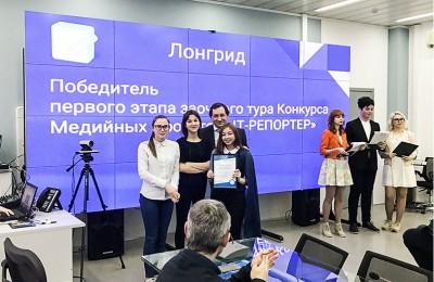 Учащиеся школы №2001 получили максимальный балл на первом этапе конкурса «IT-репортер»
