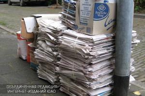 Учащиеся школы №2001 собрали более тонны макулатуры