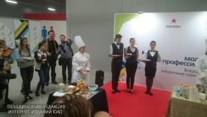 Букеты из фруктов и крио-мороженое: студенты Пищевого колледжа №33 приняли участие в чемпионате Молодых профессионалов