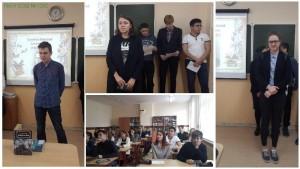 Поэтическая лекция в школе №1242