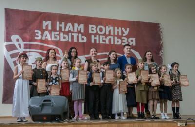 Победители конкурса военной песни