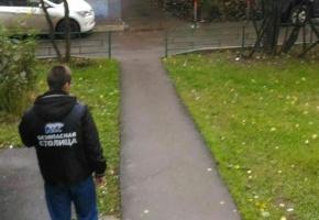 """Рейд """"Безопасная столица"""" в районе Чертаново Южное"""