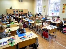 Дети школы №2001 на занятии