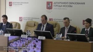 Конференция  в Департаменте образования столицы