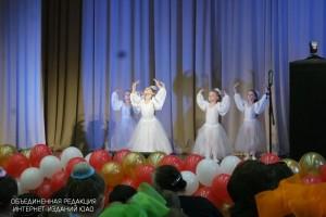 Театральные представления в ЮАО