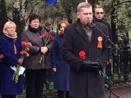 Депутаты муниципального округа Бирюлево Западное на Празднике Победы